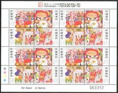 2002 Macao Party Of Tou-Tei Culture Cultures Block MNH** C133 - 1999-... Regione Amministrativa Speciale Della Cina