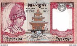 NEPAL 5 RUPEES ND (2002) P-53a UNC [ NP254a ] - Népal