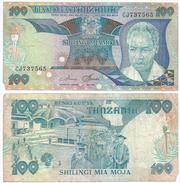 Tanzania 100 Shilingi 1986 Pick 14.a Ref 1287 - Tanzania