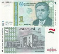 Tajikistan - Tayikistan 1 Somoni 1999 Pick 14.a UNC - Tanzania