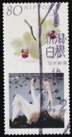 Japan Personalized Stamp, Swan (jpu4329) Used - Usati