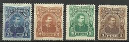 HONDURAS 1891 Präsident Bogran Michel 33 - 35 & 43 */o - Honduras