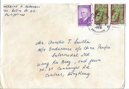 Philippines 1975 Norberto Romualdez (1875-1941), Scholar And Legislator, Patriots Jade Vine Flower Airmail To Pakistan. - Filipinas