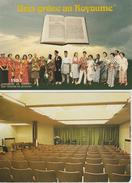 """17 / 6 / 16  -  4  CPM  ( Grands  Modèles )  """"  Unis  Grâce Au  Royaume """"  -TÉMOINS  DE  JÉHOVAH """" - Ohne Zuordnung"""