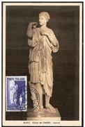 Italia/Italy: FDC, Maximum, Arte Tessile E Moda, Art Textile Et De La Mode, Textile Art And Fashion - Tessili