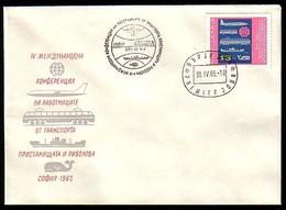 BULGARIA / BULGARIE - 1965 - Transpot - FDC - FDC