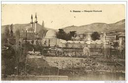 8 - DAMAS - MOSQUEE MUCHURIE (  ) LIBAN - Lebanon