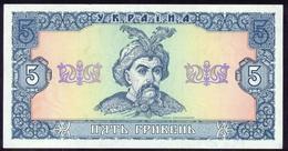 UKRAINE 5 HRYVEN 1992 P105a Sign.Getman Crisp UNC - Oekraïne