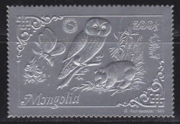 Michel 2475 B - Cote 15.00 Euro - XX - Mongolie