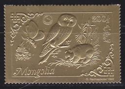 Michel 2475 A - Cote 15.00 Euro - XX - Mongolie