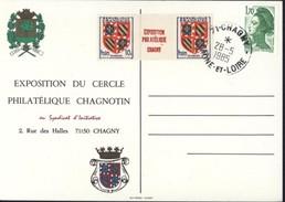 Publicité Bande Centrale Exposition Philatélique Chagny Bourgogne YT 834 Et 2318 - Marcofilia (sobres)