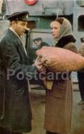 Torpedo Bombers - Actor R. Nakhapetov , Actress V. Glagoleva - Movie - Film - Soviet - 1984 - Russia USSR - Unused - Attori