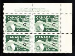 Canada MNH Scott #O45 'G' Overprint On 20c Paper Industry Plate #2 Upper Right Corner - Officials