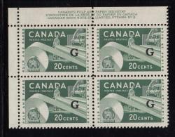 Canada MNH Scott #O45 'G' Overprint On 20c Paper Industry Plate #2n Upper Left Corner - Overprinted