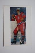 "Dreznina ""Player Ragulin"" HOCKEY - USSR Postcard  - 1977 - Sports D'hiver"