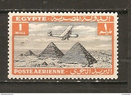 Egipto - Egypt. Nº Yvert  Aéreo 5 (MH/*) - Aéreo