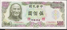 TAIWAN P1985 500 YUAN  1976 VF+/XF - Taiwan