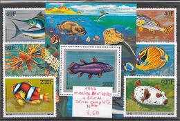 Poisson Coelacanthe Espadon Marlin - Comores N°191 à 194, PA N°128, 129, BF N°11 1977 ** - Poissons