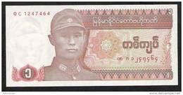 MYANMAR P67 1    KYAT   1990 #0C   UNC. - Myanmar