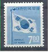 1969 COREE SUD 522** Drapeau - Korea (Zuid)