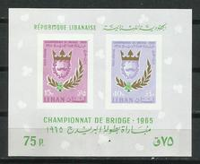 Líbano_1965_Campeonato Del Mundo De Bridge HB - Líbano