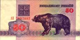 BIELORUSSIE  50 ROUBLES De 1992  Pick 7  UNC/NEUF - Belarus