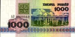 BIELORUSSIE  1000 ROUBLES De 1992  Pick 11  UNC/NEUF - Belarus