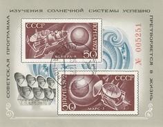 RUSSIE - CCCP - BLOC MOYTA 1972 - OBLITERATION RONDE MOCKBA 25.12.79 /6253 - Raumfahrt
