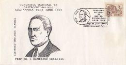 61163- I. HATIEGANU, GASTROENTEROLOGY CONGRESS, MEDICINE, SPECIAL COVER, 1993, ROMANIA - Medicine