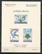 Líbano_1960_Union De Libaneses En El Mundo HB - Líbano