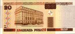 BIELORUSSIE 20 ROUBLES De 2000  Pick 24  UNC/NEUF - Belarus