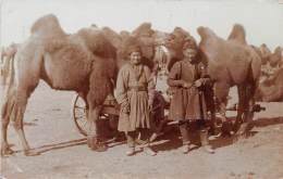 KIRGHIZISTAN / Photo Card - Beau Cliché Animé - Kyrgyzstan