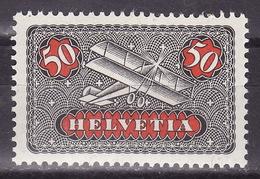 SWITZERLAND 1923 AIRMAIL Mi 184x  MVLH VF - Poste Aérienne