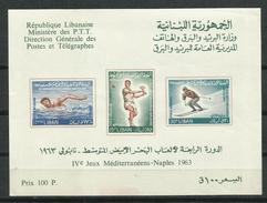 Líbano_1963_4º Juegos Mediterraneso En Napoles.  HB - Líbano
