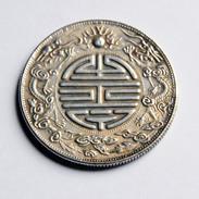 China - 1 Tael - 1890/1908 - FALSE - Counterfeits