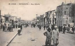 LIBAN - Beyrouth H.N / Rue Allenby - Beau Cliché Animé - Liban