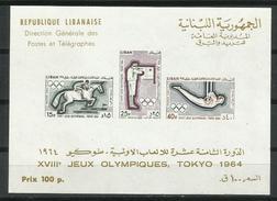 Líbano_1964_Juegos Olímpicos De Tokio  HB - Líbano