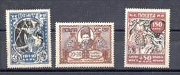 OCUPACION UCRANIA . AÑO 1923.  Yv 148/150 (MH) - Carpatho-Ukraine