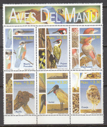 BIRDS Vogel Oiseaux 1997 Peru Map Antarctica Mi 11446-1448 MNH (**) #6043 - Oiseaux