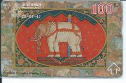 éléphant Elephant Animal  Télécarte Phonecard  Karte (S.107) - Thaïlande