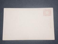 JAPON - Entier Postal Non Voyagé - L 8311 - Postales