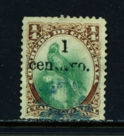 GUATEMALA  -  1881  Surcharge  1c On 1/4r  Used As Scan (trimmed Bottom Perfs) - Guatemala