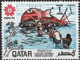 "QATAR 1970 ""EXPO 70"" World Fair, Osaka - 1d  Toyahama Fishermen With Giant Fish MH - Qatar"