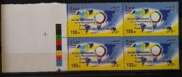 E24 - Egypt 2009 MNH Corner Blk/4 - Journee Intnl De La Phrancophonie - Intnl Day Of The Phrancophony - Egypt