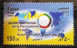 E24 - Egypt 2009 MNH Stamp - Journee Intnl De La Phrancophonie - Intnl Day Of The Phrancophony - Ongebruikt