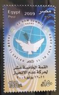 E24 - Egypt 2009 MNH Stamp - XV NAM SUMMIT - Ongebruikt