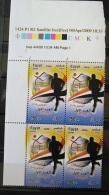 E24 - Egypt 2009 MNH Dated Corner Blk/4 - 1st Sports Festival - Running - Egypt