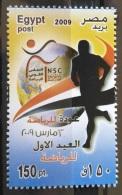 E24 - Egypt 2009 MNH Stamp - 1st Sports Festival - Running - Egypt