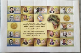 E24 - Egypt 2009 MNH FULL SHEET African Historic Leaders Mandila El-Sadat Tutu Annan Del Klerk Soyinka Mathai ... - Egypt