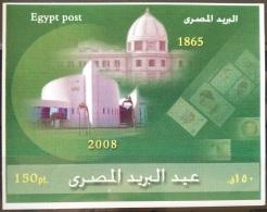 E24 - Egypt 2008 MNH S/S - 1865-2008 Egyptian Post Anniv - Ongebruikt